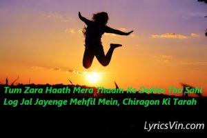 Attitude shayari for boys lyricsvin