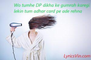 Funny Shayari lyricsvin.com