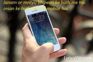 Funny Shyari laugh lyricsvin