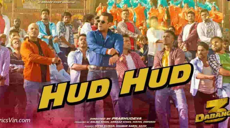 Hud Hud Dabangg 3 Lyrics