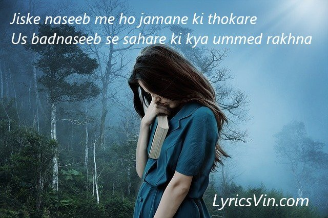 Sad Shayari romantic shayari love shayari lyrics vin