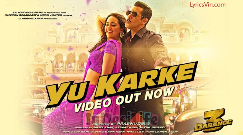 YU KARKE Song Lyrics