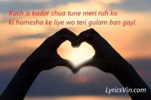 romantic shayari ruh me tum ho
