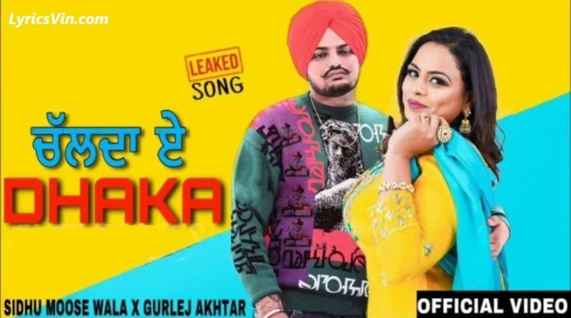 Dhakka Lyrics