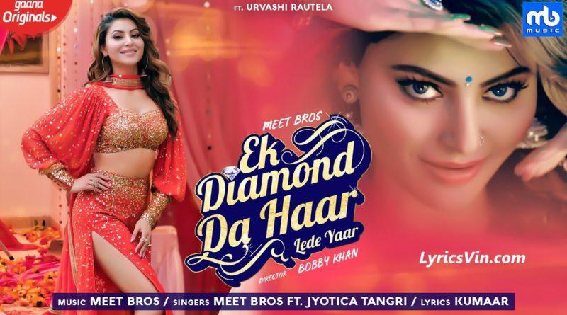 Ek Diamond Da Haar Lede Yaar Lyrics