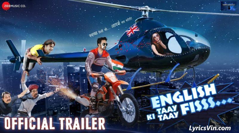 English Ki Taay Taay Fisss Trailer