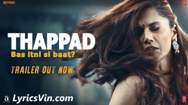 Thappad Trailor