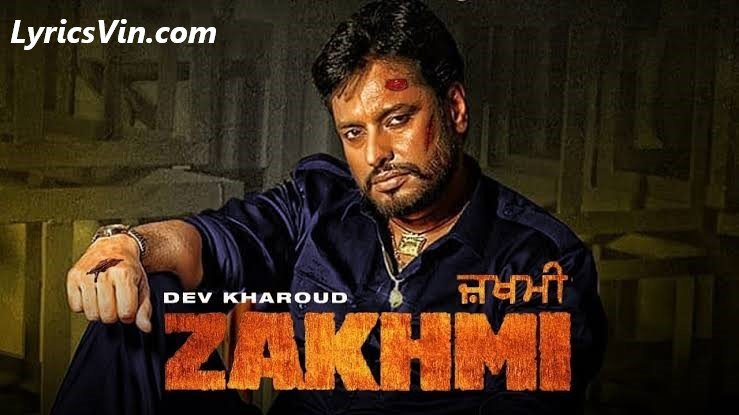 zakhmi trailor lyrics
