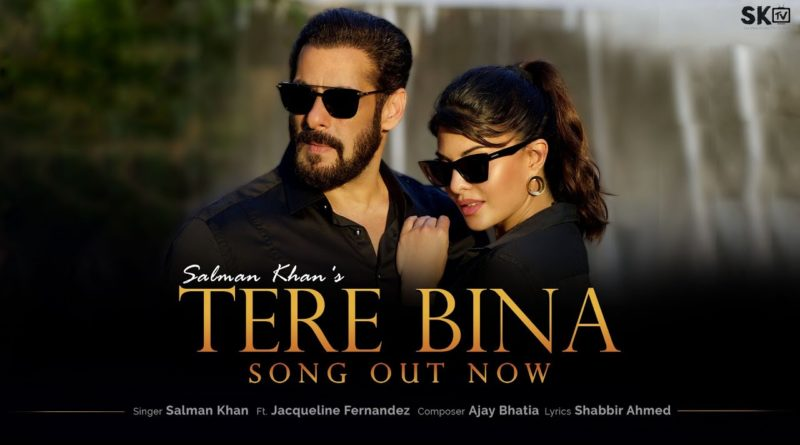 tere bina lyrics