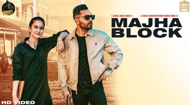 Majha-Block-Lyrics