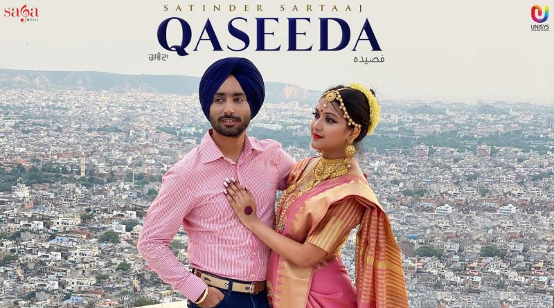 QASEEDA-LYRICS-SATINDER-SARTAJ