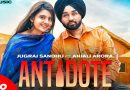 ANTIDOTE LYRICS  –  JUGRAJ SANDHU
