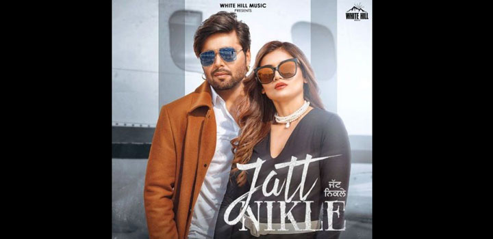 JATT-NIKLE-LYRICS-NINJA