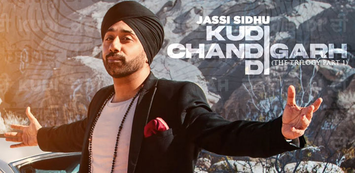 KUDI-CHANDIGARH-DI-LYRICS-JASSI-SIDHU