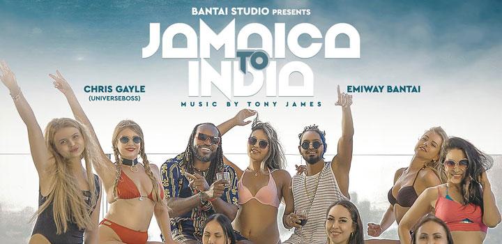 JAMAICA-TO-INDIA-LYRICS-Emiway-x-Chris-Gayle