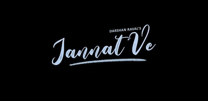 JANNAT-VE-LYRICS-DARSHAN-RAVAL