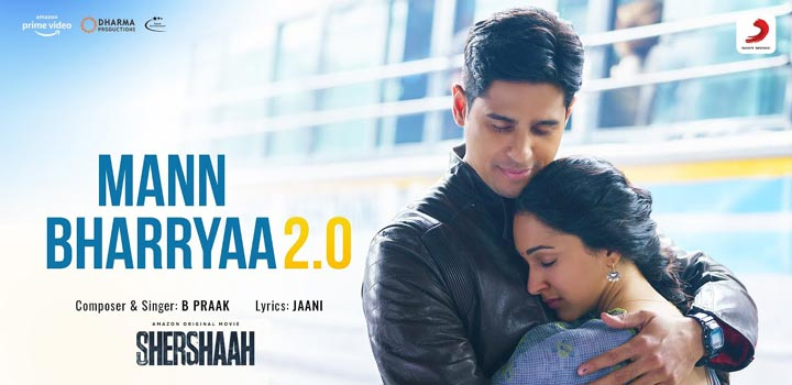 MANN-BHARRYA-2.0-LYRICS-SHERSHAAH